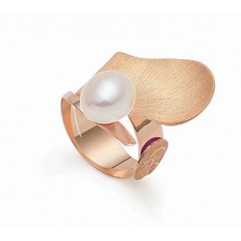 Ring Aeryne